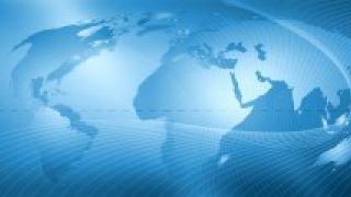 Productos de la banca extranjera
