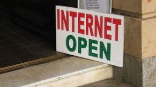 ¿Sabes lo que necesitas antes de contratar Internet en tu hogar?