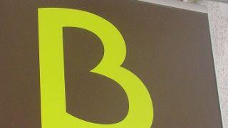 Las rebajas también llegan a Bankia