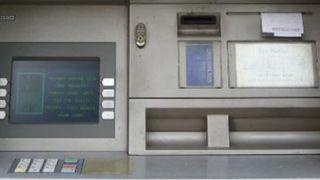 Bankia se actualiza en verano