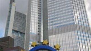 Ampliada la garantía de los depósitos bancarios en la U.E.