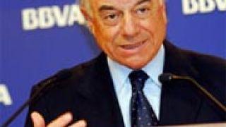 El BBVA pide la intervención del Fondo de Garantía de Depósitos en otros bancos