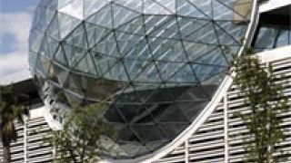 Llega Forinvest 2009