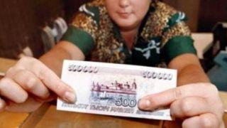 El rublo se abre camino en el Forex