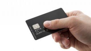 Tarjeta 4B débito de Openbank