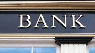 Quitas del ahorro en los bancos nacionalizados