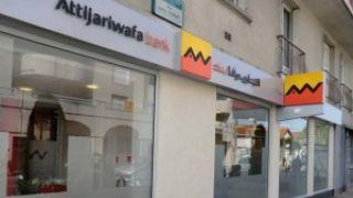 Las entidades bancarias extranjeras en España