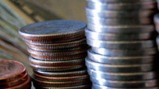 ¿Qué es un fondo garantizado?