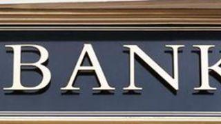 La oficina bancaria tipo en España