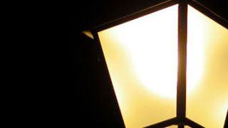 ¿Cómo funciona la tarifa regulada de la luz?