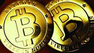 El respaldo del Bitcoin