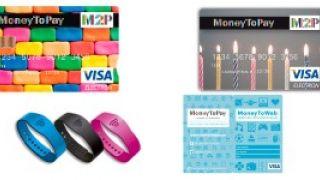 ¿Qué son las tarjetas Money to pay y cómo funcionan?
