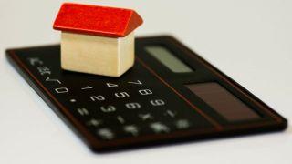 Las mejores hipotecas fijas de octubre de 2019