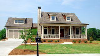 ¿Por qué podría interesarme subrogar la hipoteca?